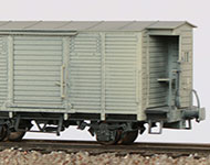 Baggage car